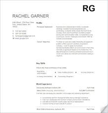 Entry Level Resume Examples With No Work Experience - Template