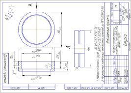 Готовые дипломные проекты по технологии машиностроения Скачать  Проектирование механического участка по производству детали Щит