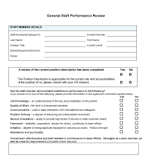 Job Evaluation Template Evaluation Form Page Employees Performance Manager Review Examples ...