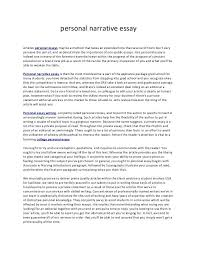 Personal Narrative Essay Examples High School An Example Of A ...