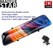 Maiyue star <b>12 inch 2K</b> 1440P Ultra HD Car DVR <b>Rearview</b> Mirror ...