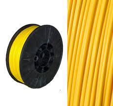 <b>АБС</b>-<b>пластик</b> (<b>желтый</b>) фирменный - цена в компании APProject