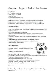Sample Computer Repair Cover Letter Computer Technician Cover Letter