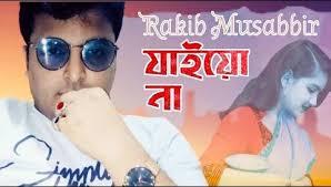 Jaio Na   Rakib Musabbir.mp3 2020 Song Download