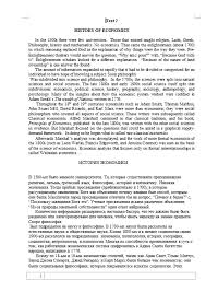 Перевод на русский текста по английскому языку Другое Банк  Перевод на русский текста по английскому языку 07 10 12