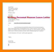 Leave Of Absence Letters Sample New Sample Leave Absence Letter To