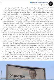 القصة الكاملة: السجن المشدد لـ طبيب الأسنان المتحرش بعباس أبو الحسن -  ليالينا