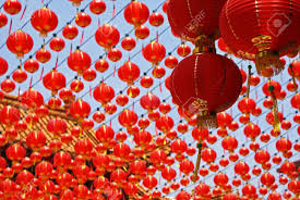 Inspirational Chinese New Year Decorations Stock Photo Chinese New Year  Decorations Stock Also Royalty Free in