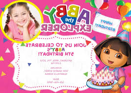 create party invitation create birthday invitation card with photo free zwd9 how to make