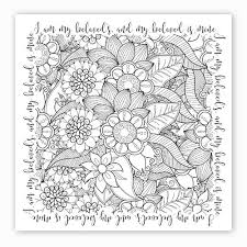 Inspiring Idea Bible Coloring Pages For Adults 18new Clip Arts Kjv