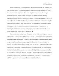 uc essays examples