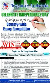 resource academia to organize countrywide essay competition essay competition