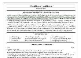 Office Clerk Resume New 10 Best Best Administrative Assistant Resume