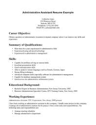 Resume Template For Administrative Assistant Study Skills