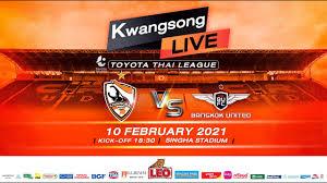 Kwangsong Live !! พีที ประจวบ เอฟซี พบกับ สิงห์ เชียงราย ยูไนเต็ด ( TOYOTA  Thai League 2020 ) - YouTube