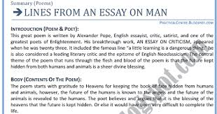 an essay on man by alexander pope rhyme scheme power point help  literary terms and definitions d carson newman