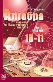 Учителю контрольные работы по алгебре класс Мордкович А Г  Контрольные работы на темы