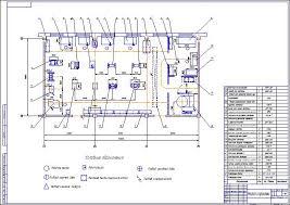 Последние ответы Форум Проект Технарь Добавлена курсовая работа Расчёт производственной программы предприятия АТП участок агрегатный