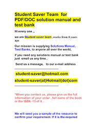 Test banks and solution manual 2017-2018