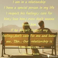 I Am In A Relationship I Quotes Writings By Unsaid Words