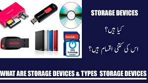 data storage devices what is storage devices definition of storage devices types of