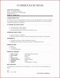 Resume Free Template 8 Free Microsoft Word Resume Templates Jrbw2z | TemplateZet