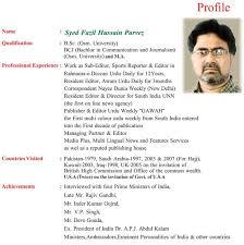 Sample Matrimonial Profile Under Fontanacountryinn Com