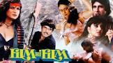 Music Film Hi Film Movie