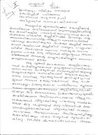 answer the question being asked about essay about mother tongue essay on mother tongue meaning shanghaierogon