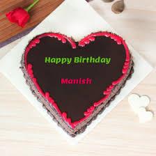Birthday Cake Images Name Manish Volkswagen Car