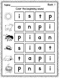 There are three different worksheets per set. Phonics Beginning Sound Worksheets Phonics Kindergarten Jolly Phonics Activities Phonics Worksheets