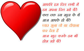 Good Morning Quotes For Love In Hindi
