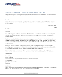 Sample Letter Of Recommendation For A Student Sample Letter Of Recommendation For Mba Courses