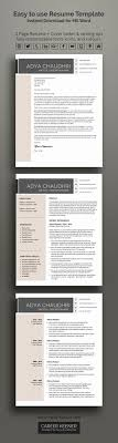 2 Page Resume Template Unique Munication Resume Sample Munication ...