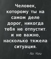 Russian Love Quotes Stunning Russian Love Quotes Extraordinary Love Quotes Images Russian Love