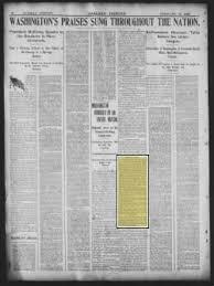 Willie Scherer, 2nd Grade Clawson School 22 Feb 1898 - Newspapers.com