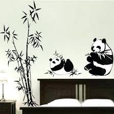 bored panda wall art