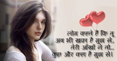breakup shayari in hindi for boyfriend