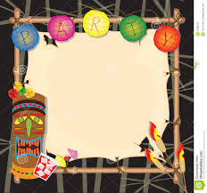 Tropical Retro Tiki Or Luau Party Invitation Stock Vector