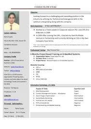 Make Resume Online Resumes For Internship Creative Free Best