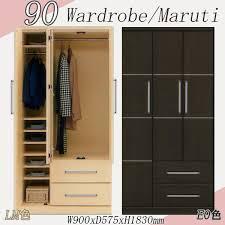 clothes hanging 90 width multimedia storage closet shelf clothes domestic wristlet wardrobe dress hanger domestic locker closet clothes hung completed