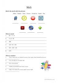 Kindergarten Math Vocabulary Worksheets Free Image - All About ...