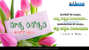 Pin By Lovelyraksha On Swetha Good Morning Quotes Mother Quotes