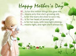 Mothers Greeting Card 63 Most Amazing Mothers Day Greeting Cards Pouted Magazine