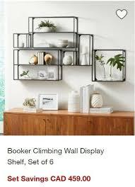 booker climbing wall shelving crate