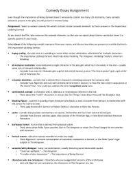 comedy essay graphic organizer comedy essay assignment