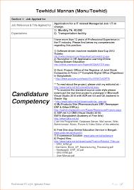 Essays On Best Practices In Management Criminal Psychology