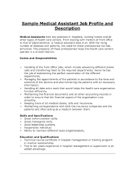 Administrative Assistant Job Description Resume Medical Assistant Administrative Duties Medical Office 10