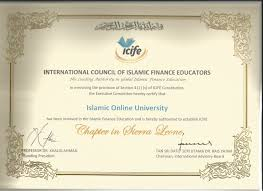 Certificate Of Equivalence Islamic Online University