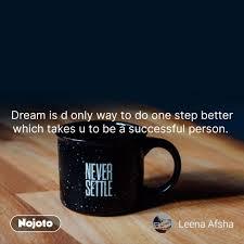 Latest Hd Success Dream Quotes In Hindi Dream